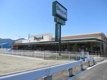 スーパーマーケット大手のマツヤがデリシアになりました。この辺りはすべてデリシアの看板に変更終了しました!