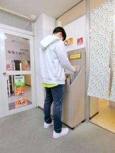 abn長野朝日放送 駅前テレビ