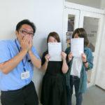 芹田不動産で学生賃貸アパートを決めた学生さんの声
