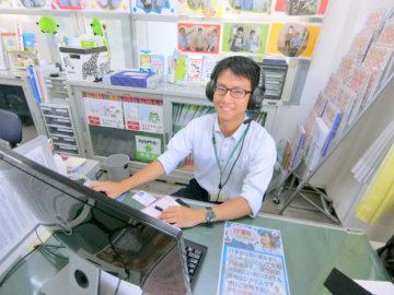【IT重説】インターネットで重要事項説明!芹田不動産の社員が、写真で分かりやすくご紹介します。